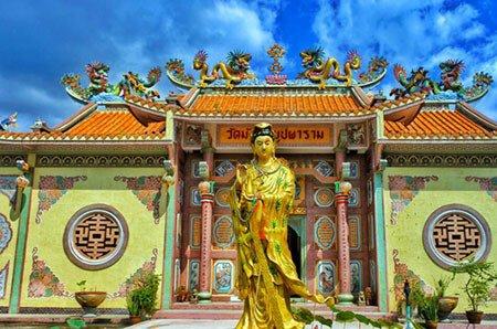 Wat Mungorn Bupharam (Buddhist Temple)
